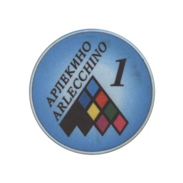 Casino Arlecchino Moscow