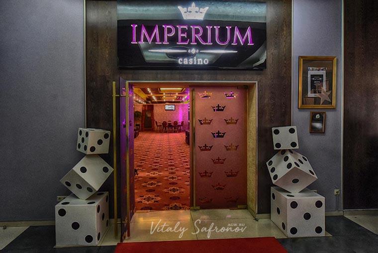 Casino Imperium Gomel