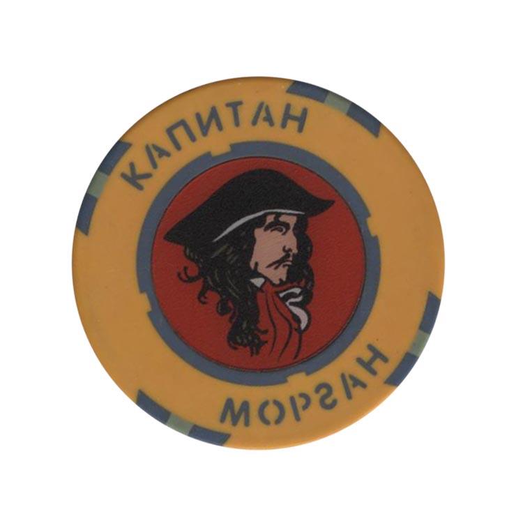captain morgan casino