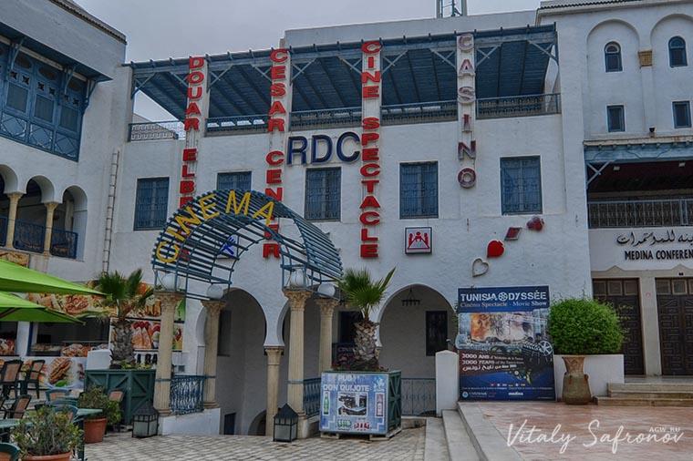 Casino La Medina Hammamet entrance