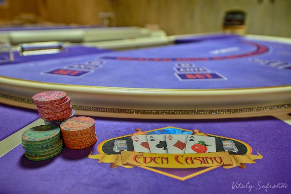 Eden Casino Seyshelles